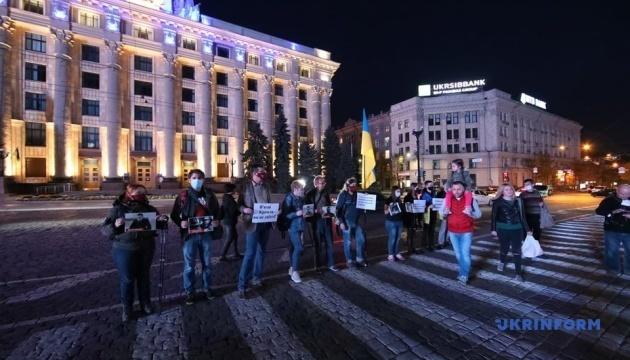 У Харкові активісти вимагали ухвалення закону на підтримку бранців Кремля