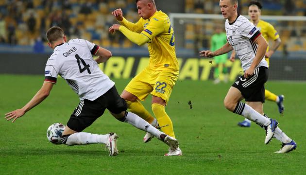 Сборная Украины уступила команде Германии в матче Лиги наций УЕФА