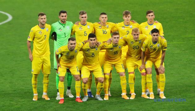 Усі гравці збірної України здали негативні тести на коронавірус перед матчем з Іспанією