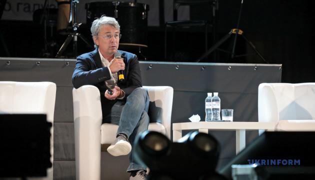 МКІП планує цьогоріч запустити проєкт із розвитку народних художніх промислів