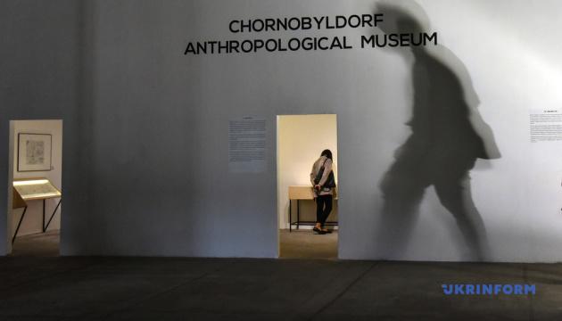 У Мистецькому Арсеналі відкрився Антропологічний музей Чорнобильдорфу