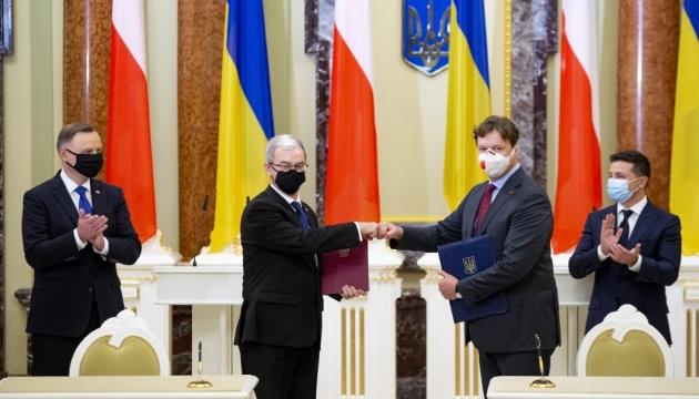 ФГИУ подписал договор с польской нефтегазовой компанией о приватизации в Украине