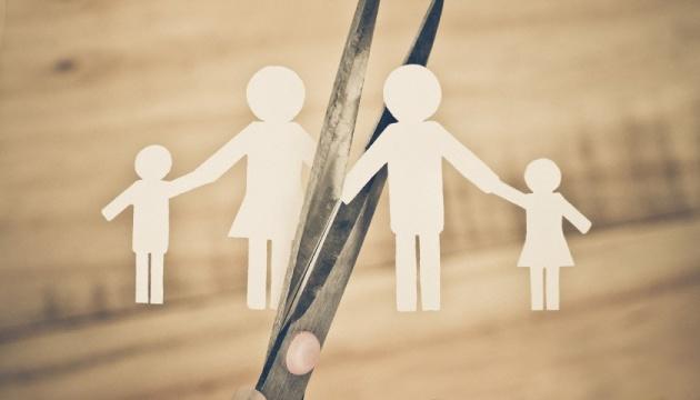 В Австралії штучний інтелект допомагає парам при розлученні