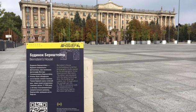 Самые популярные туристические локации Николаева получат QR-таблички