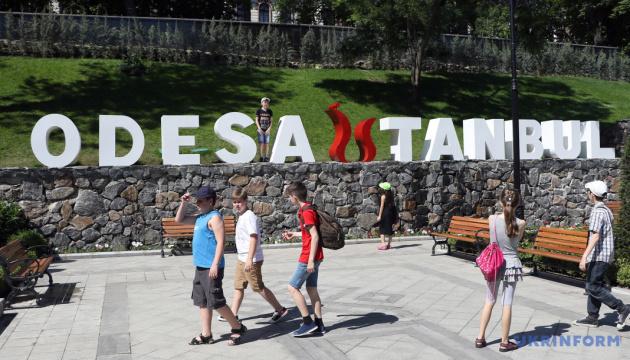 Одесса и Стамбул активизируют сотрудничество в бизнесе и туризме