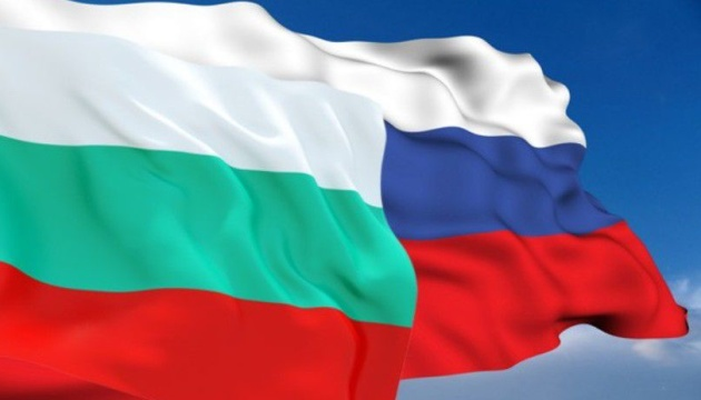 Росія «дзеркально» вислала двох болгарських дипломатів