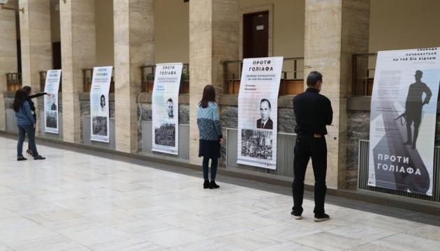 В Закарпатской ОГА открылась выставка, посвященная ОУН-УПА