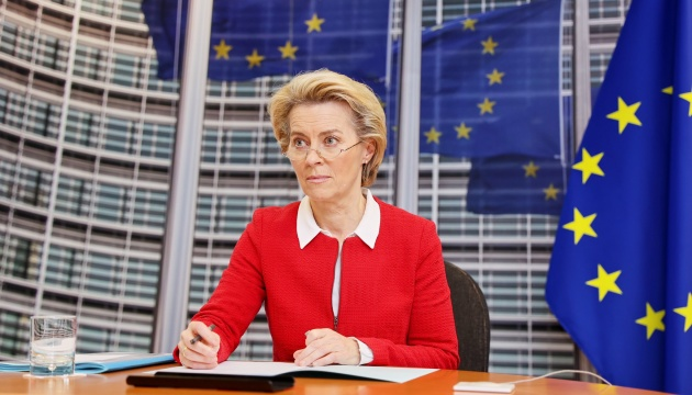 EU wird weiter die Ukraine im Kampf gegen COVID-19-Pandemie unterstützen – Ursula von der Leyen
