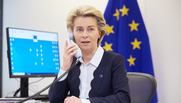 European Commission president wishes Zelensky speedy recovery