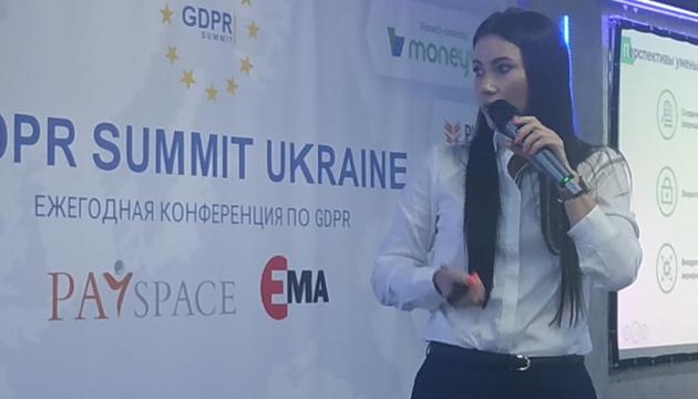 СЕО Moneyveo розповіла на GDPR Summit про захист персональних даних