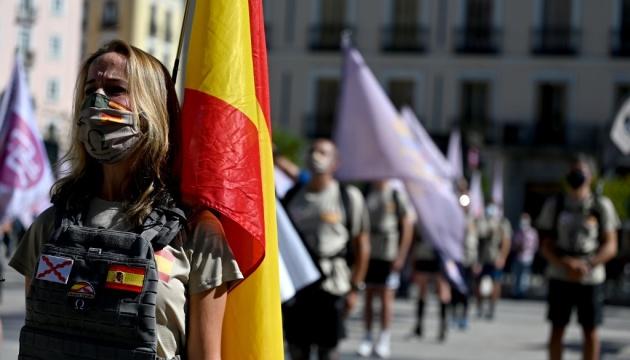 Испанию охватили антиправительственные протесты из-за локдауна в Мадриде