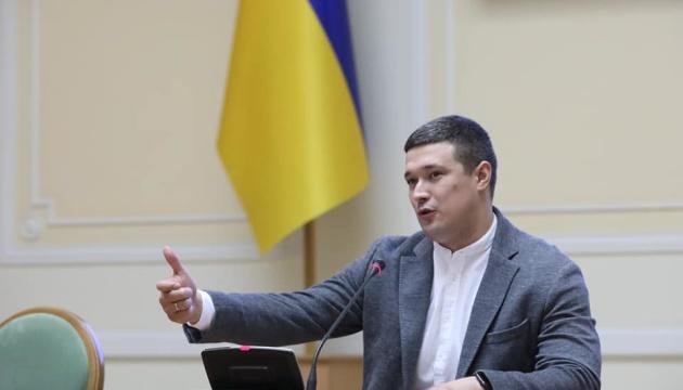 Федоров рассказал, сколько предусмотрели в бюджете на подключение к интернету соцобъектов