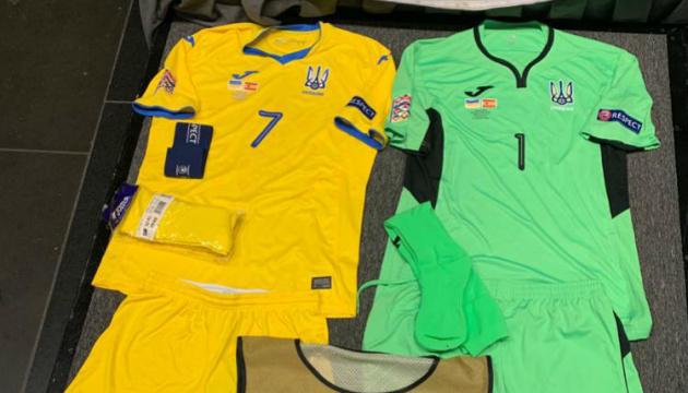 Футболисты сборной Украины сыграют с Испанией в желтой форме