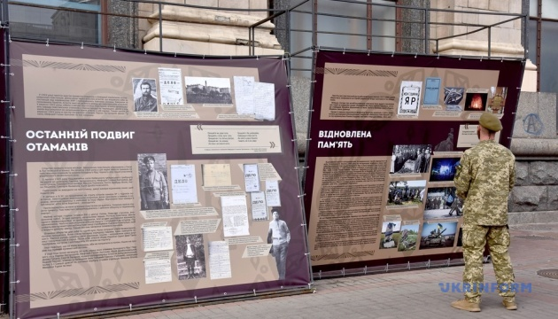 На Крещатике открылась выставка «Воля Украины или смерть»