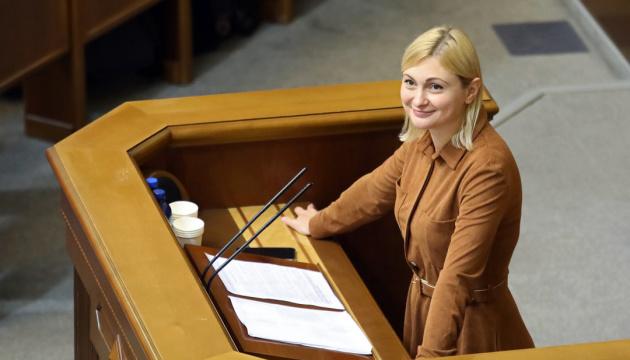 Заяву депутатів за відставку суддів планують передати до КСУ вже завтра