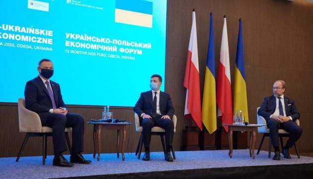 Интеграция в энергосектор Европы невозможна без Польши - Зеленский