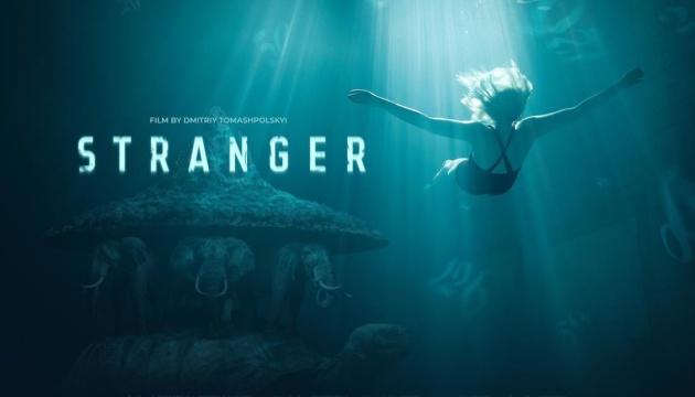 """El Reino Unido e Italia pronto verán el estreno de """"Stranger"""""""