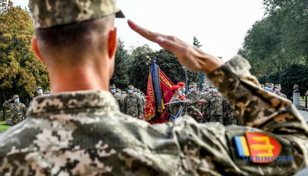 Сегодня отмечают День защитника Украины