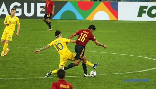 Сборная Украины обыграла испанцев в матче Лиги наций УЕФА