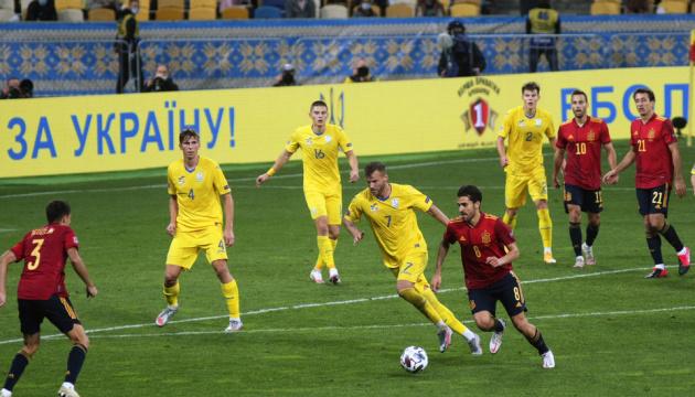 Ligue des nations: l'Espagne chute en Ukraine (1-0)