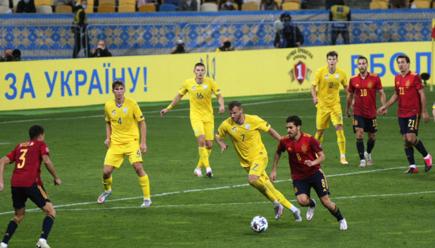 Ukraine beats Spain 1-0 in Nations League match
