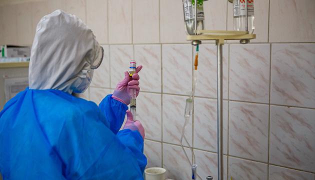 Ucrania notifica 5.590 nuevos casos de coronavirus
