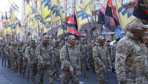 Учасники маршу УПА вимагають ухвалення закону про колаборантів