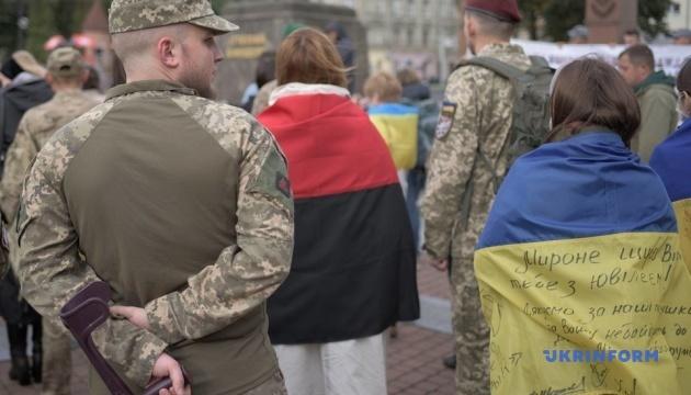 По улицам Львова прошел Марш защитников