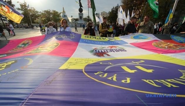 В Харькове на День защитника Украины развернули 50-метровый флаг