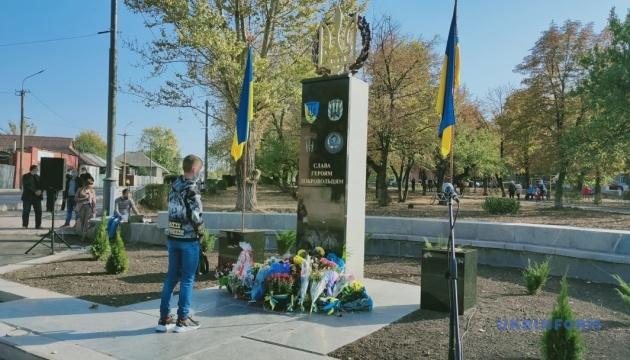 Памятник добровольцам АТО открыли в Лисичанске