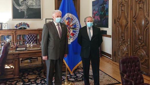 Украина объяснила ОАГ, почему «консульство» Никарагуа в Крыму является нелегитимным