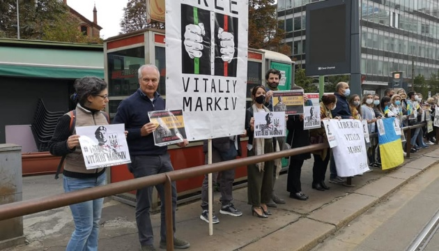 Ukrainians in Italy stage rally in support of Markiv