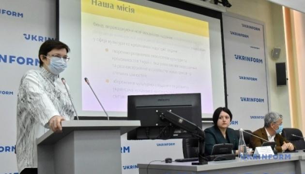 Грантовый сезон Украинского культурного фонда 2021 года