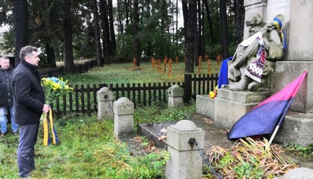 В Чехії вшанували пам'ять полеглих українських воїнів з нагоди Дня захисника України