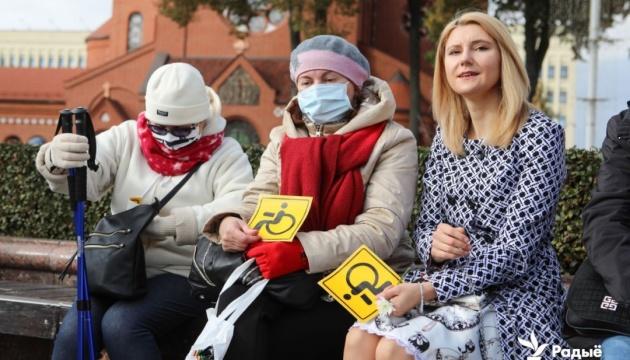 В Минске проходит «Марш (не) инвалидов», СМИ сообщают о задержаниях