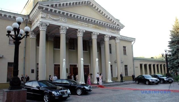 Призраки и колдовское зелье: Днипро зовет на мистический вечер во дворце