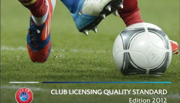 Международные аудиторы оценили работу УАФ по лицензированию клубов
