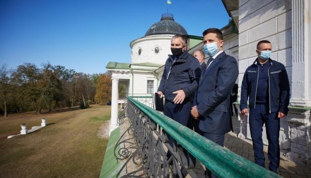 Заповедник «Качановка» включили в «Большое строительство»