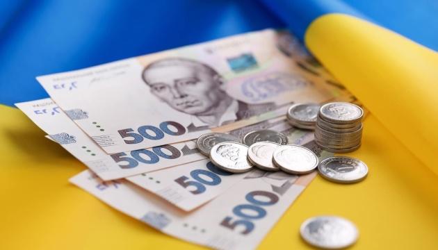 В проекте бюджета-2021 возросли расходы на соцзащиту - Минфин