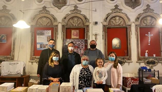 Українська школа імені Лесі Українки в Неаполі отримала нові підручники