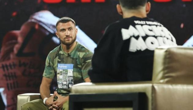 Ломаченко против Лопеса: эксперты ставят на украинца
