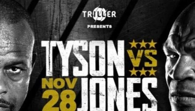 Стал известен формат первого боя Тайсона после возращения на ринг