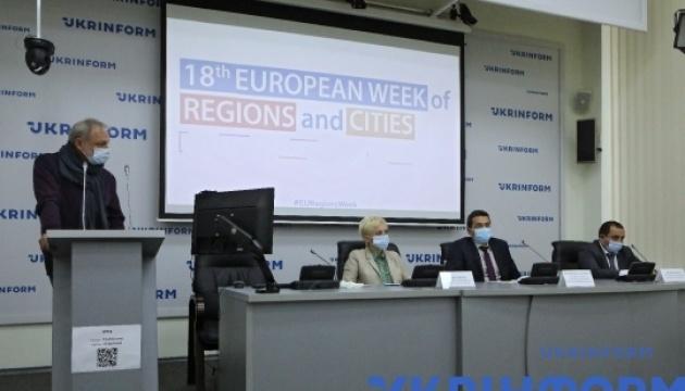 Україна вперше візьме участь у Європейському тижні регіонів та міст. Плани, перспективи, прогнози