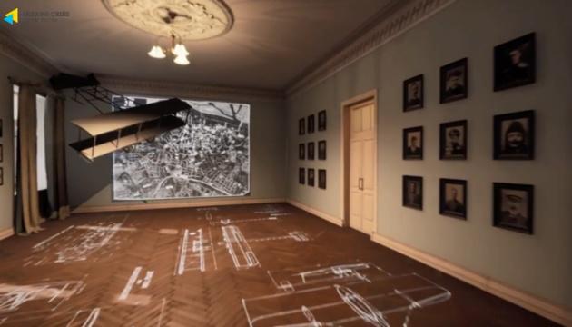 В Украине создают онлайн-платформу музеев авиации Museum Sikor Sky