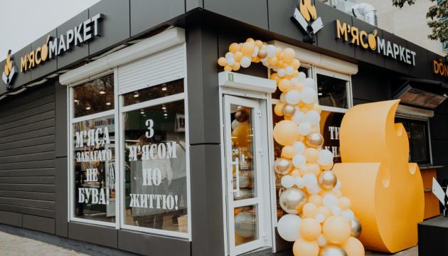 В Черкассах открыли третий магазин сети «Мясомаркет»