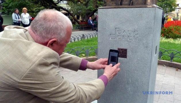 В Городском саду туристы смогут услышать «Голос Одессы»