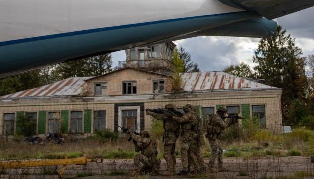 СБУ провела антитеррористические учения в международном аэропорту «Ривне»
