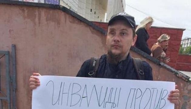 Правозахисники заявляють, що окупанти застосовують каральну психіатрію до незрячого кримчанина