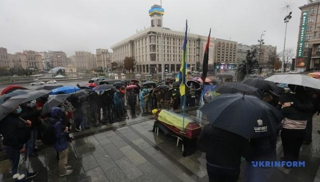 На Майдані Незалежності прощаються з ветераном АТО Микитенком