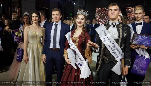 В Харькове прошел студенческий бал-маскарад